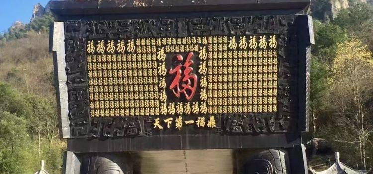 Maren Qifeng Scenic Area2