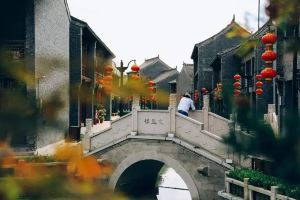Huai'an,Recommendations