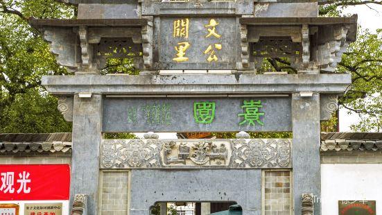 Wuyuan Xi Garden