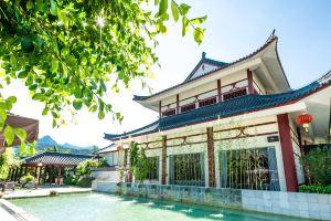 Jiangmen,Recommendations