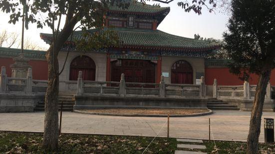 Ling Yuan You Ju