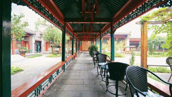Xitangzi Hutong