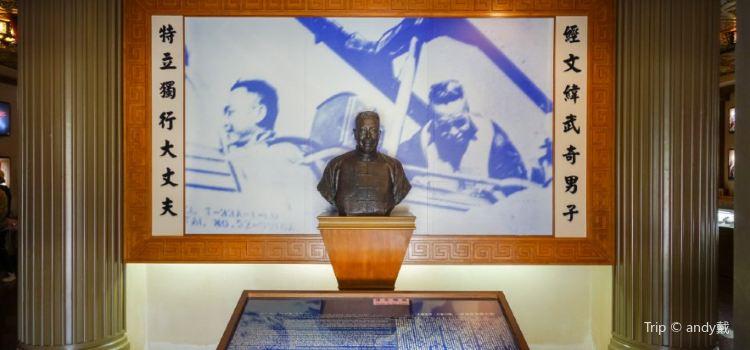 俞大維先生紀念館1