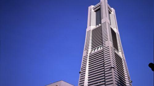 橫濱地標塔大廈