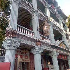 Cunxin School User Photo