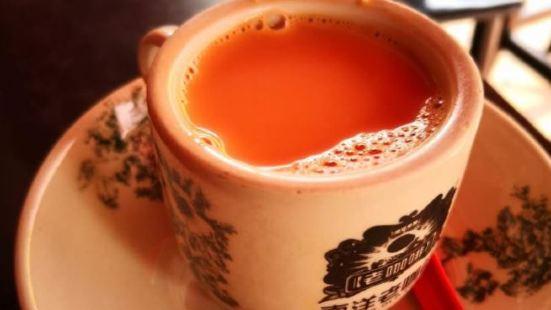 Nanyang Old Coffee(Chinatown)