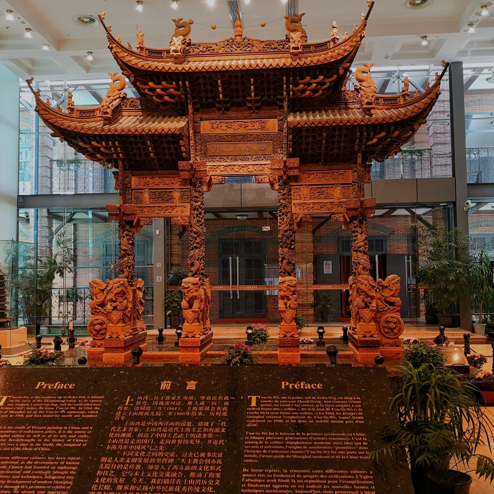 Bo Concept La Garde shanghai tou-se-we museum attractions - 龟龟0901 shanghai