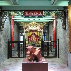 Master Lu Ban Exhibition Room User Photo