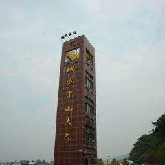 台灣中山大學用戶圖片