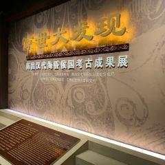 江西省博物館用戶圖片
