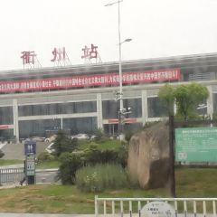 衢州用戶圖片
