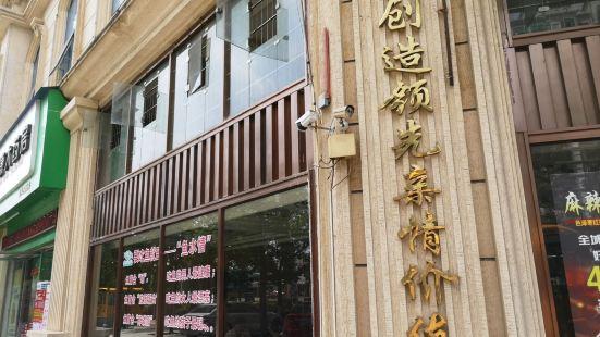 魚水情(河魚店)