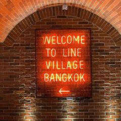 Line Village Bangkok User Photo