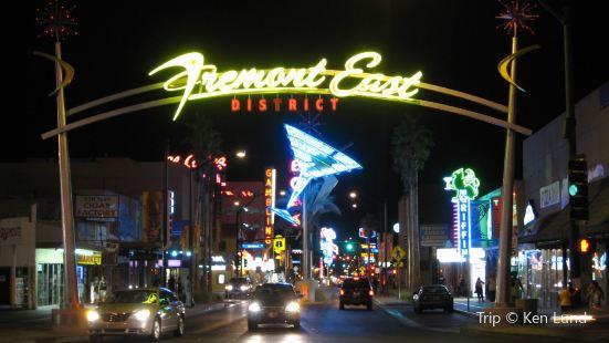 Fremont East Entertainment District