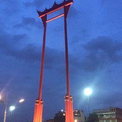 Giant Swing User Photo