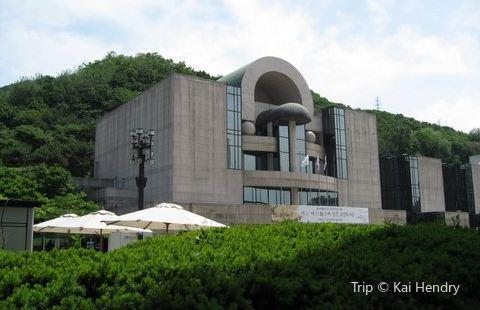 Hangaram美术馆