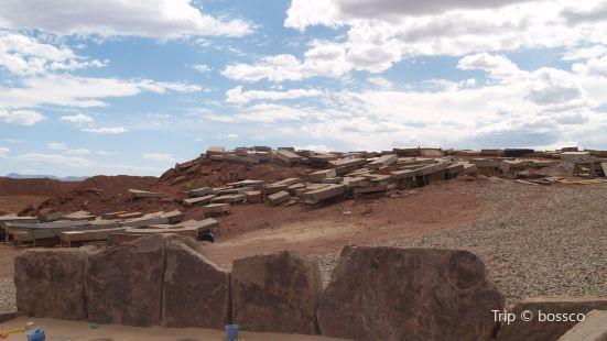 St. George Dinosaur Discovery Site