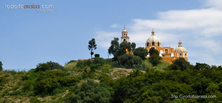 Church of Our Lady of Remedies (Santuario de la Virgen de los Remedios)