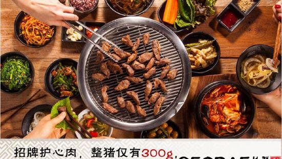 喜来稀肉서래갈매기(弘阳广场店)