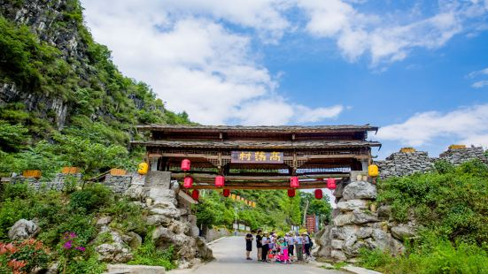 Gaodang Qian Nian Buyiguzhai Culture Tourism Sceneic Area