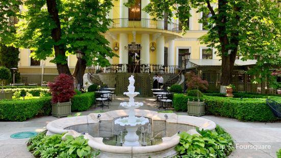 Sabaneev Gourmet Garden