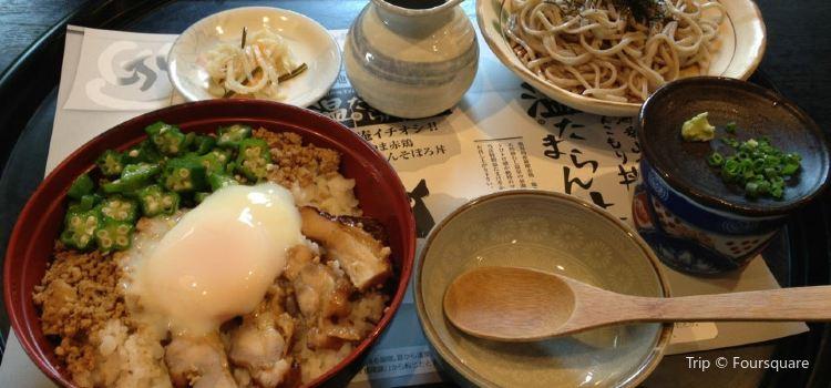 Shinshuan1