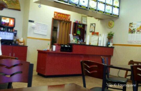 Lucky Chen Chinese Restaurant3