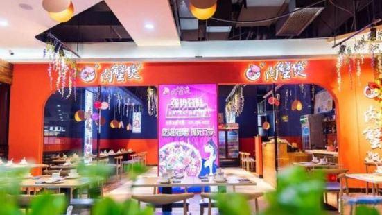 胖子肉蟹煲(瀏陽店)
