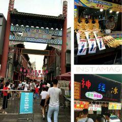 Furong Spring User Photo
