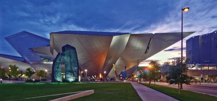 丹佛藝術博物館1