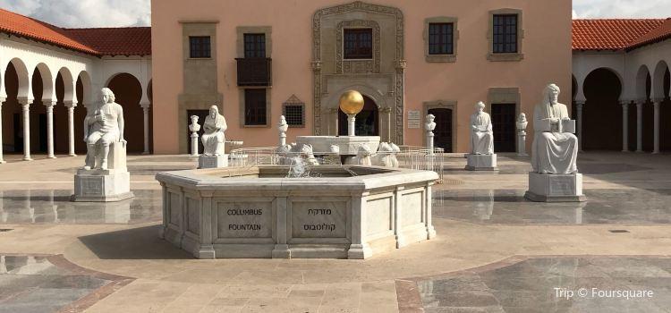 The Caesarea Ralli Museum3