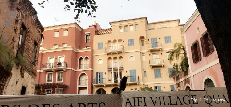 Saifi Village