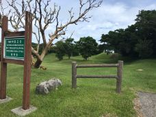 百之台公园-鹿儿岛