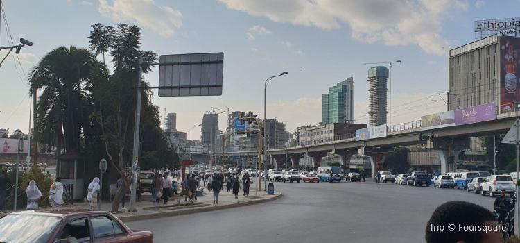 Meskel Square