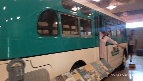 Peter Herdic Transportation Museum
