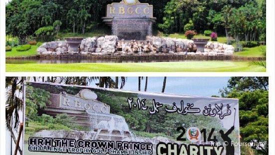 Royal Brunei Golf & Country Club