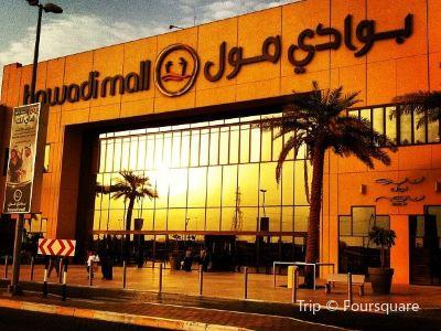 Al Bawadi Mall
