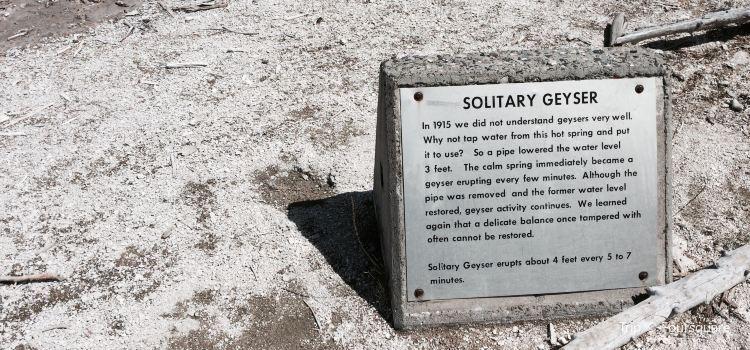 Solitary Geyser