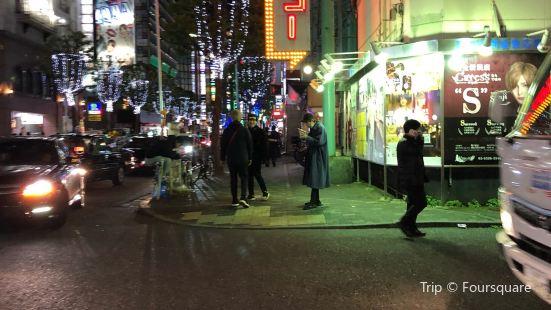 Shinjuku Bunka Center