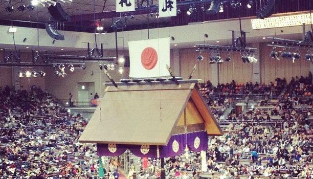 Fukuoka Kokusai Center3