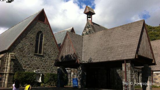 Taranaki Cathedral, Church of St Mary