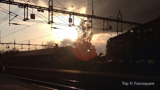 Örebro Södra station