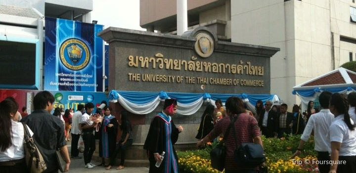 University of the Thai Chamber of Commerce | Tickets, Deals