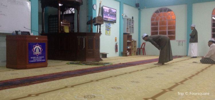 Masjid Abu Bakar1
