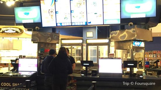 Cineplex Cinemas Trinity Drive
