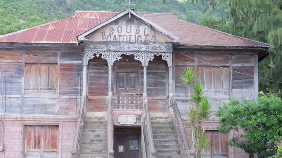 Boljoon Parish Museum