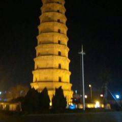 Hengshui Stupa User Photo