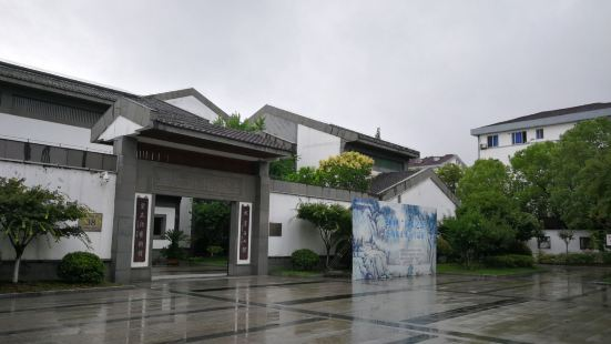 太倉名人館