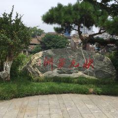 Zhuangyuanzhou Island User Photo
