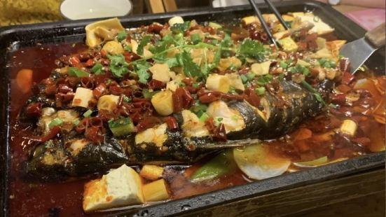 柴門魚廬餐廳